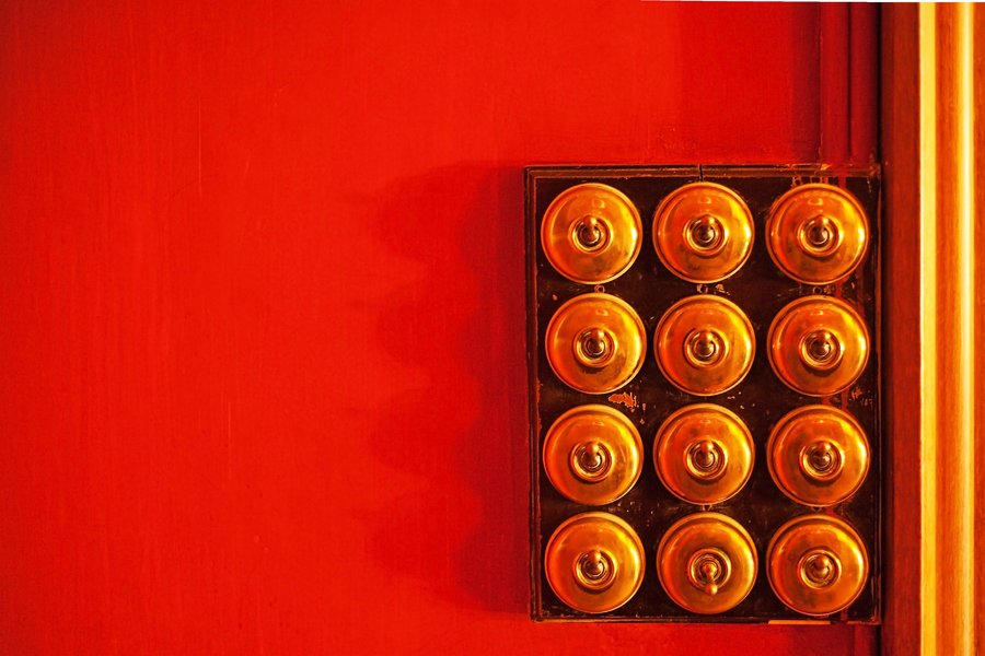 Antiquated lightswitches